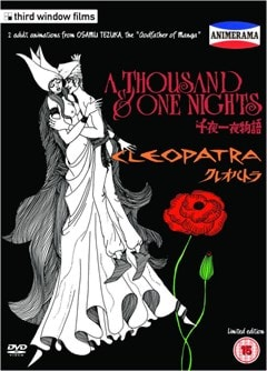Animerama: A Thousand & One Nights/Cleopatra - 1