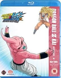 Dragon Ball Z KAI: Final Chapters - Part 3 - 1