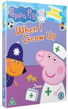 Peppa Pig: When I Grow Up - 2
