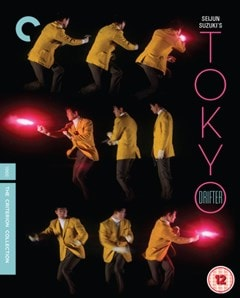 Tokyo Drifter - The Criterion Collection - 1