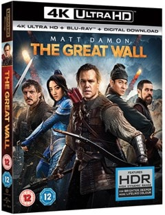 The Great Wall - 2
