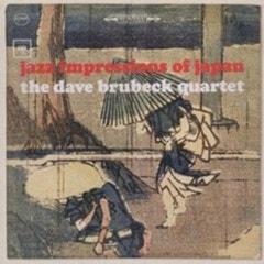 Jazz Impressions of Japan - 1