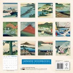 Japanese Woodblocks Square 2022 Calendar - 3