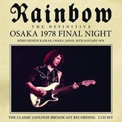 The Definitive Osaka 1978 Final Night: Kosei Nenkin Kaikan, Osaka, Japan, 20th January 1978 - 1