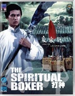 The Spiritual Boxer - 1