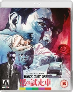 Black Test Car / The Black Report - 1