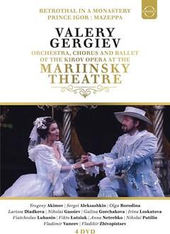 Kirov Opera: Three Russian Operas - 1