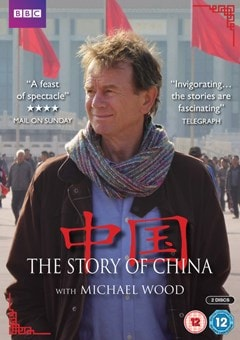 The Story of China With Michael Wood - 1