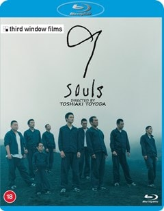9 Souls - 1