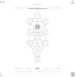 The Book Beri'ah: Da'at - Volume 11 - 1