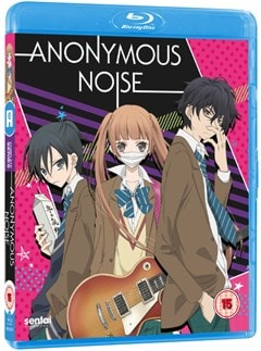 Anonymous Noise - 1