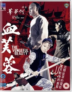The Vengeful Beauty - 1