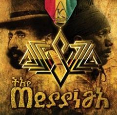 The Messiah - 1