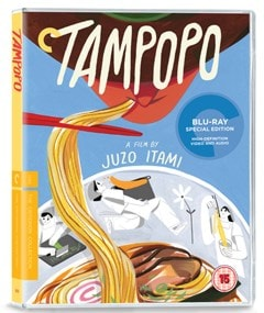 Tampopo - The Criterion Collection - 2