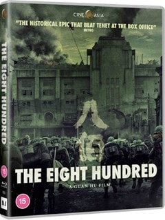 The Eight Hundred - 2