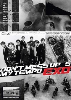 Don't Mess Up My Tempo - 1