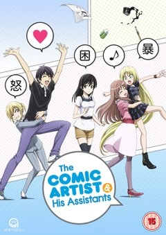 The Comic Artist and His Assistants: Complete Series Collection - 1