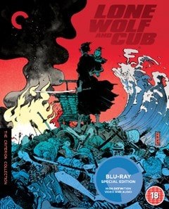 Lone Wolf and Cub - The Criterion Collection - 1