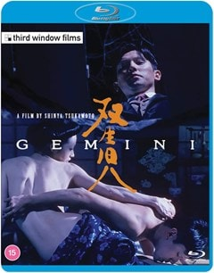 Gemini - 2