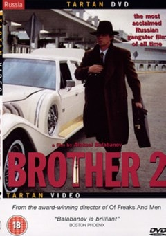 Brother 2 - 1