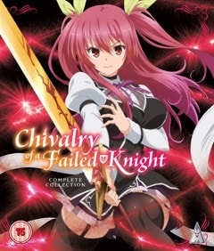 Chivalry of a Failed Knight: Complete Collection - 1