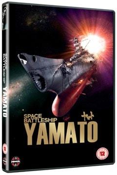 Space Battleship Yamato - 2