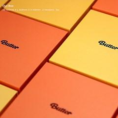 Butter (Orange Box) - 4