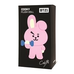 Cooky: BT21 Medium Plush - 3