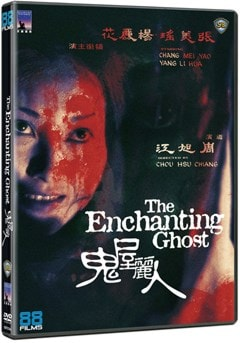 The Enchanting Ghost - 2