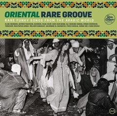Oriental Rare Groove: Rare Funky Songs from the Arabic World - 1