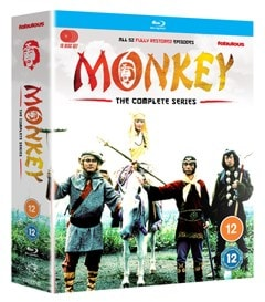 Monkey!: The Complete Collection - 3
