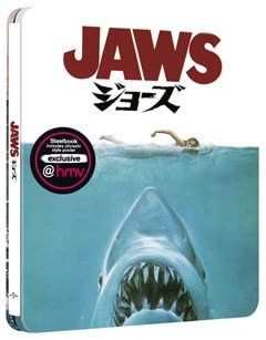 Jaws (hmv Exclusive) - Japanese Artwork Series #1 Limited Edition Steelbook - 1