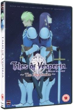 Tales of Vesperia: The First Strike - 1