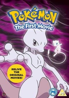Pokemon - The First Movie - 1