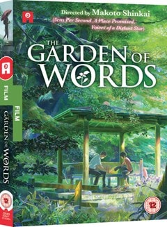 The Garden of Words - 2