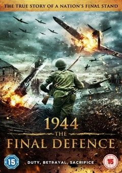 1944: The Final Defence - 1