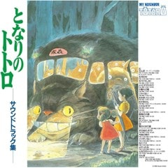 My Neighbor Totoro: Soundtrack - 1