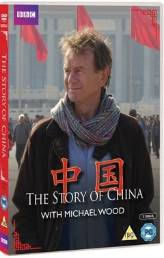 The Story of China With Michael Wood - 2