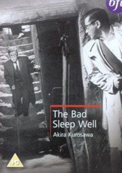 The Bad Sleep Well - 1