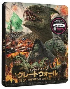 The Great Wall (hmv Exclusive) - Japanese Artwork Series #8 Limited Edition Steelbook - 1