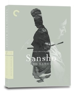 Sansho the Bailiff - The Criterion Collection - 1