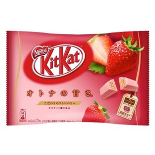 Kit Kat Strawberry: Mini Share Pack of 12