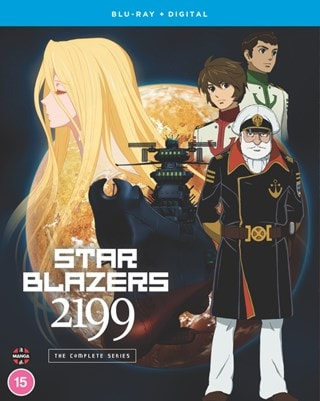 Star Blazers: Space Battleship Yamato 2199 - The Complete Series