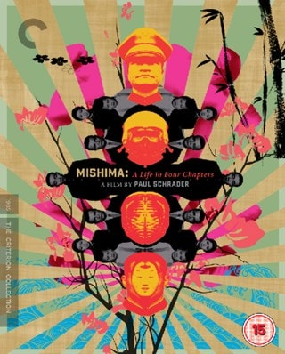 Mishima: A Life in Four Chapters - The Criterion Collection