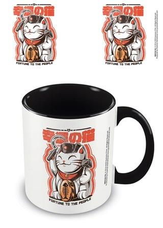 Catunist: Ilustrata Mug