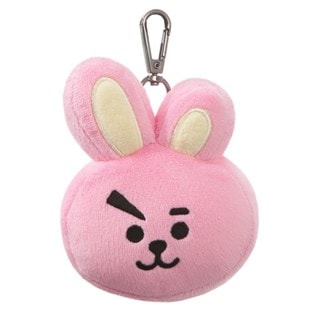 Cooky: BT21 Plush Keyring