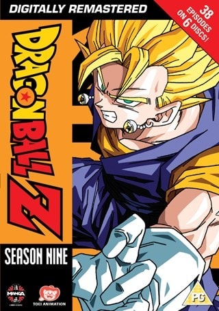 Dragon Ball Z: Complete Season 9
