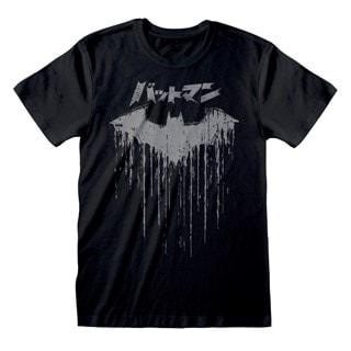 Batman: Distressed Japanese Logo