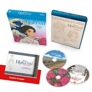 Miss Hokusai Limited Edition