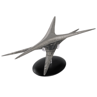 Battlestar Galactica: Modern Basestar Ship Hero Collector
